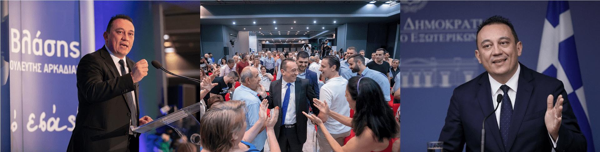 kostas vlasis carouses lpuzzle 2 new | Κώστας Βλάσης | Βουλευτής Αρκαδίας Νέα Δημοκρατία